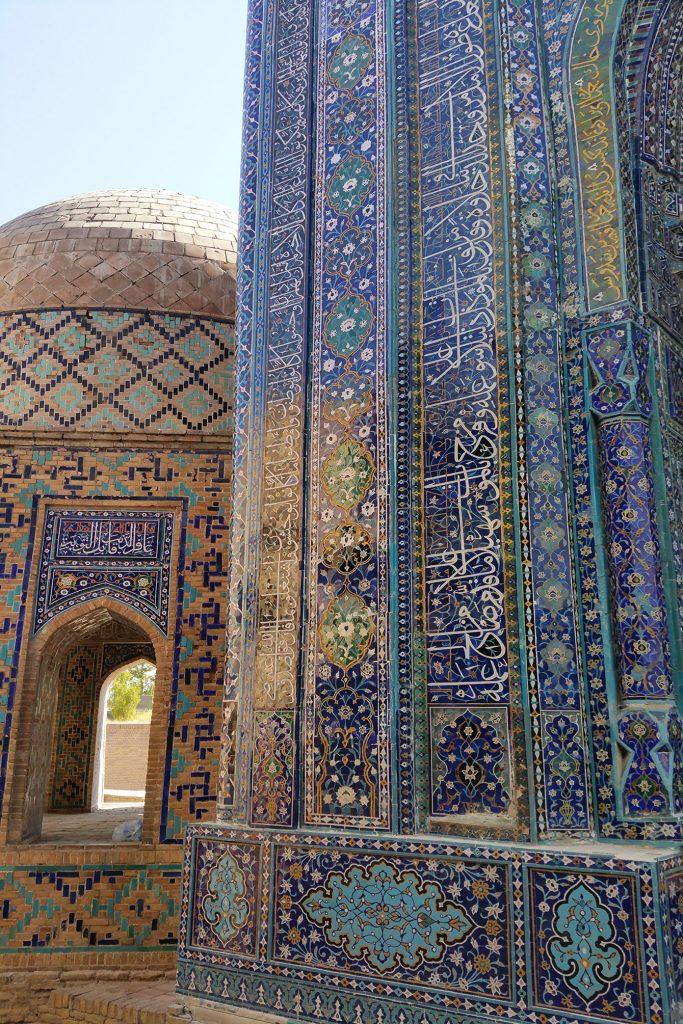 Fliesendetail in Samarkand